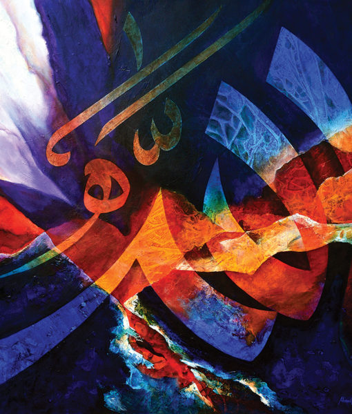 AhmedAnsari_Merciful_acrylic_900x900-2